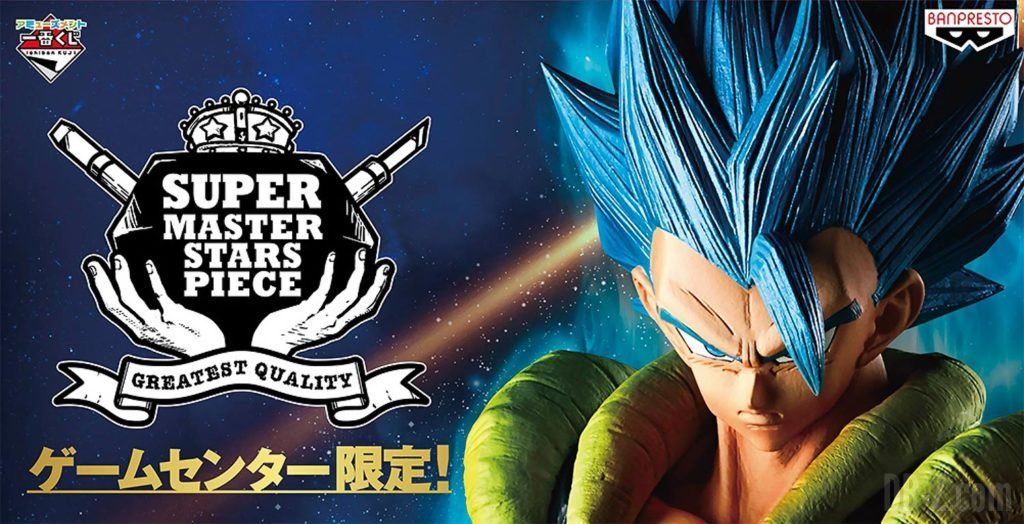 Super Masters Stars Piece The Gogeta