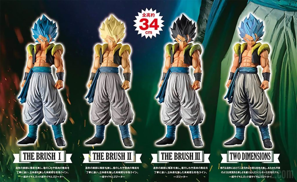 Super Masters Stars Piece The Gogeta 4 versions