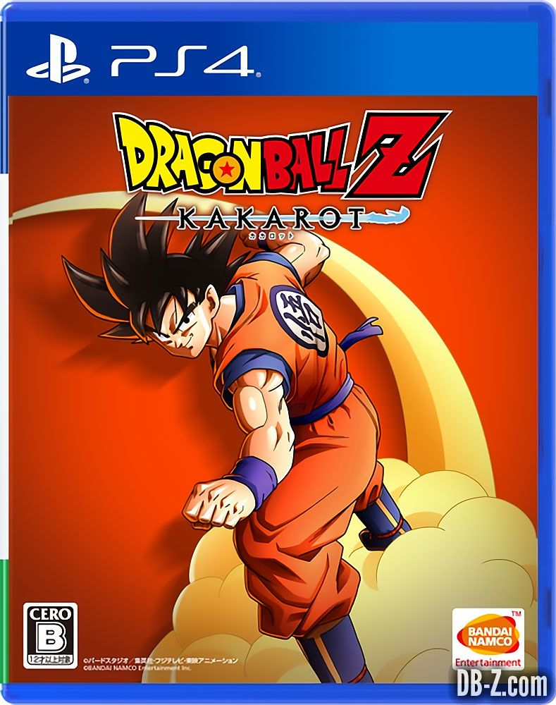 Dragon Ball Z: Kakarot - Box Art