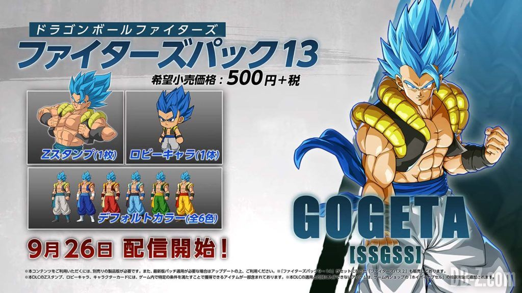 Gogeta SSB Dragon Ball FighterZ