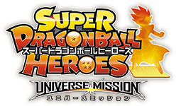 Logo-Super-Dragon-Ball-Heroes-Universe-Mission-1