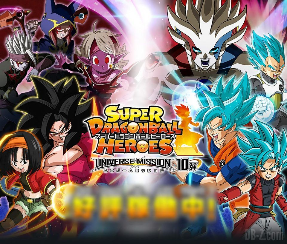 Super-Dragon-Ball-Heroes-Universe-Mission-10-UM10