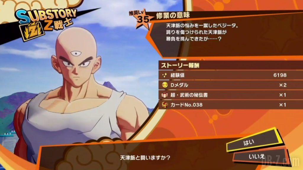 Vegeta Badman Chemise rose Dragon Ball Z Kakarot Gameplay 05