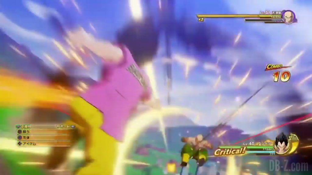 Vegeta Badman Chemise rose Dragon Ball Z Kakarot Gameplay 06