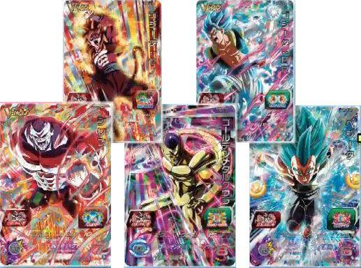 5 cartes SDBH non incluses dans le V Jump du 21 nov