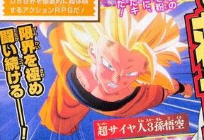 Dragon Ball Z Kakarot Goku Super Saiyan 3