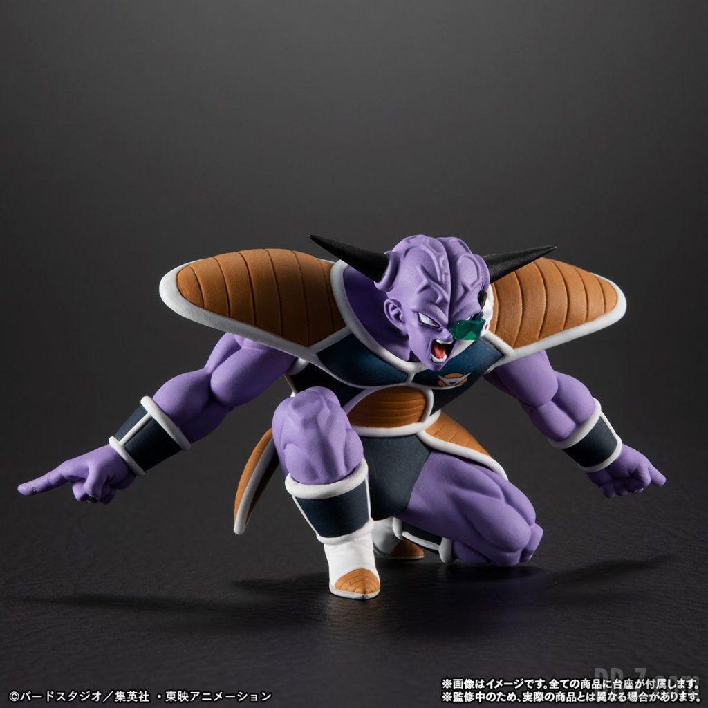 Figurine HG Dragon Ball Commando Ginyu Ginyu