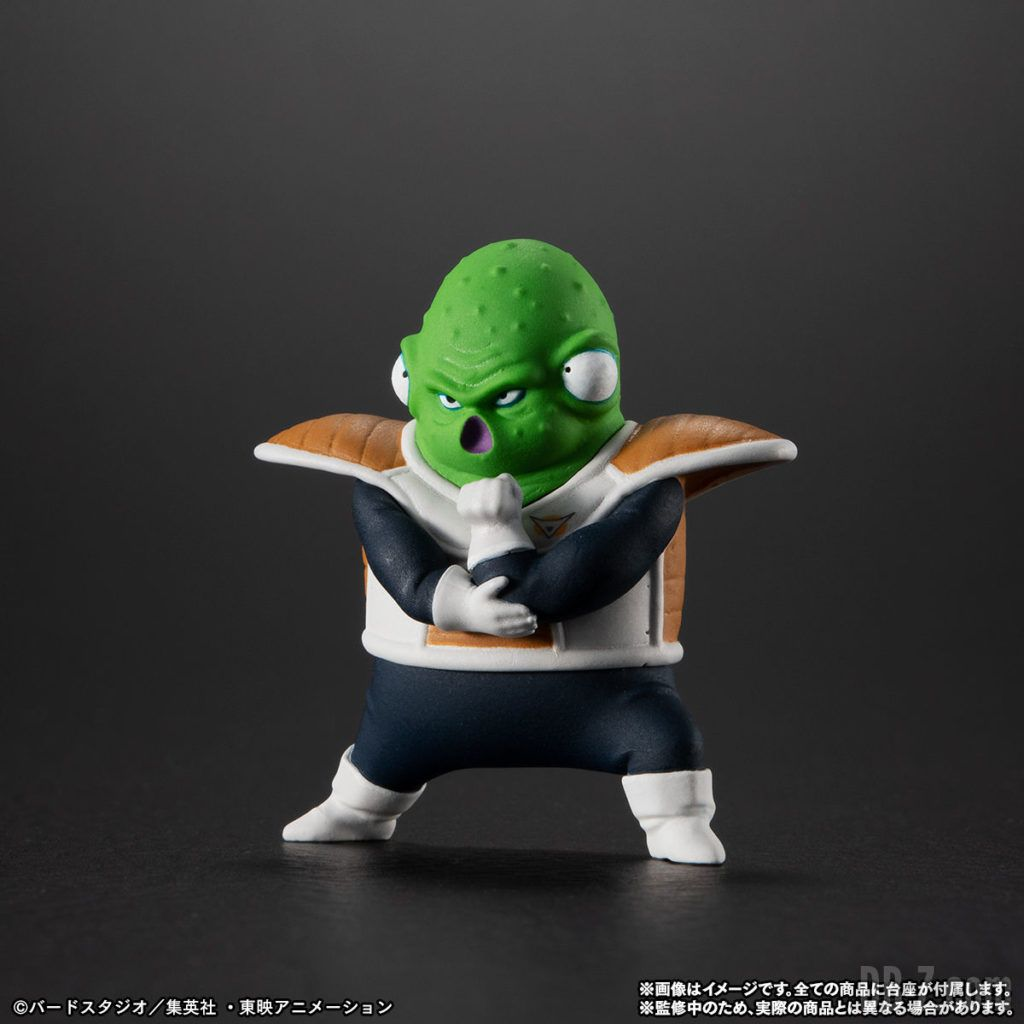 Figurine HG Dragon Ball Commando Ginyu Guldo