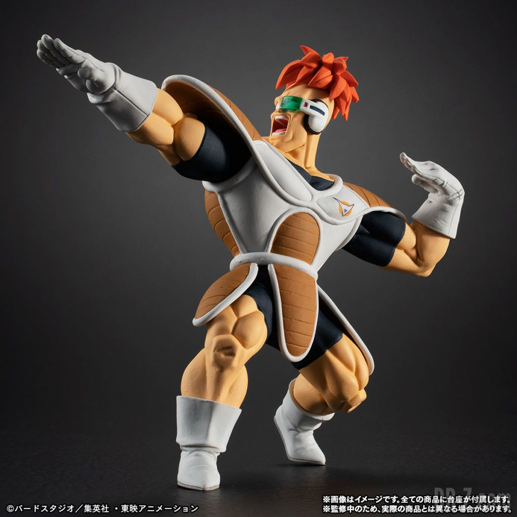 Figurine HG Dragon Ball Commando Ginyu Reecom