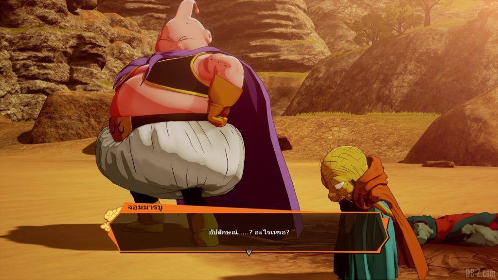 Majin Buu et Babidi Dragon Ball Z Kakarot