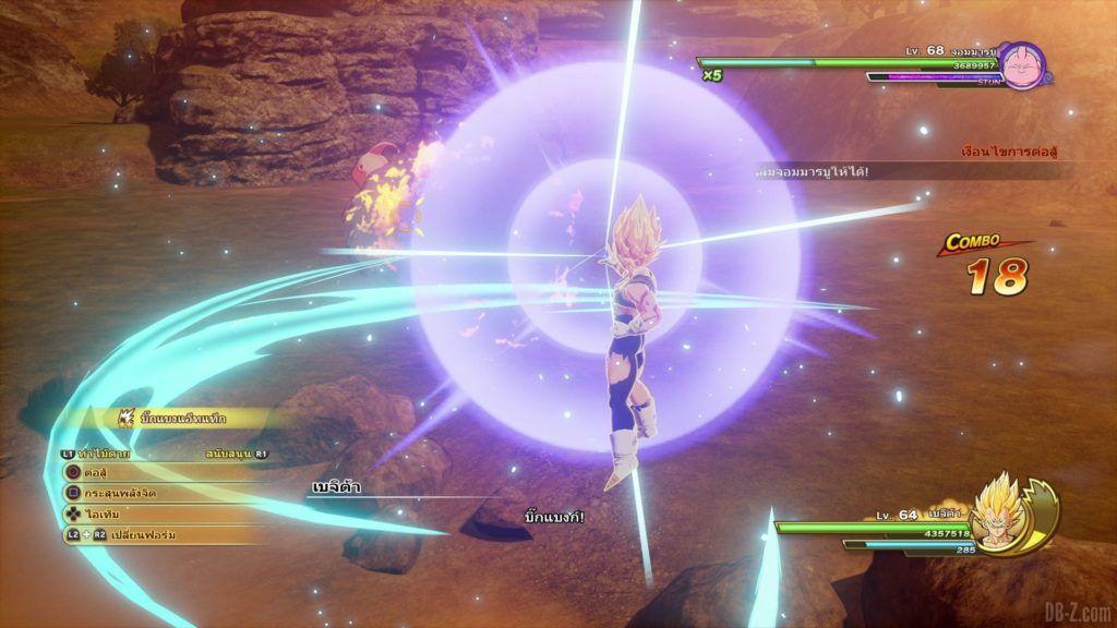 Majin Vegeta Dragon Ball Z Kakarot Attaque