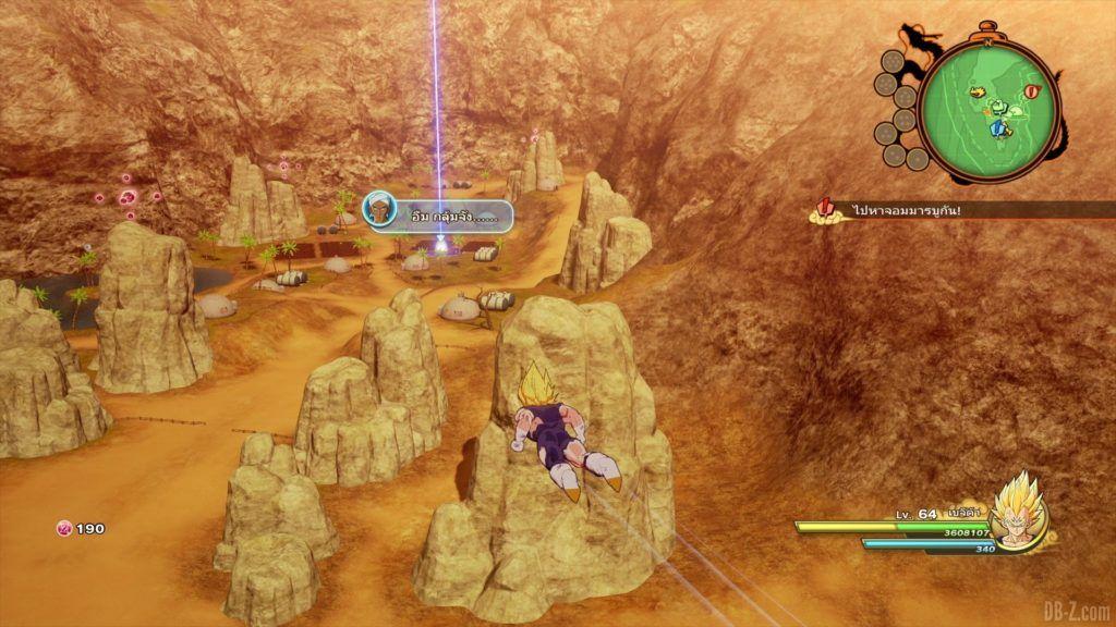 Majin Vegeta Dragon Ball Z Kakarot Exploration