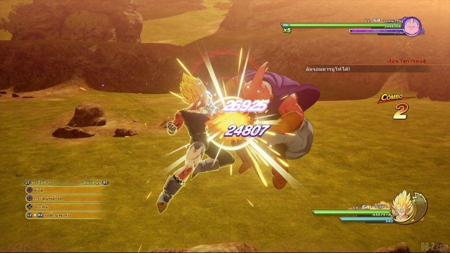 Majin Vegeta vs Majin Buu Dragon Ball Z Kakarot