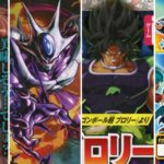 dragon ball vjump 21 octobre 2019