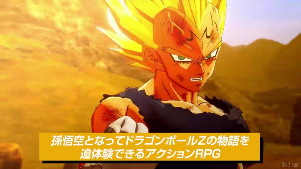 Dragon Ball Z Kakarot Trailer Presentation Systeme de Jeu 002