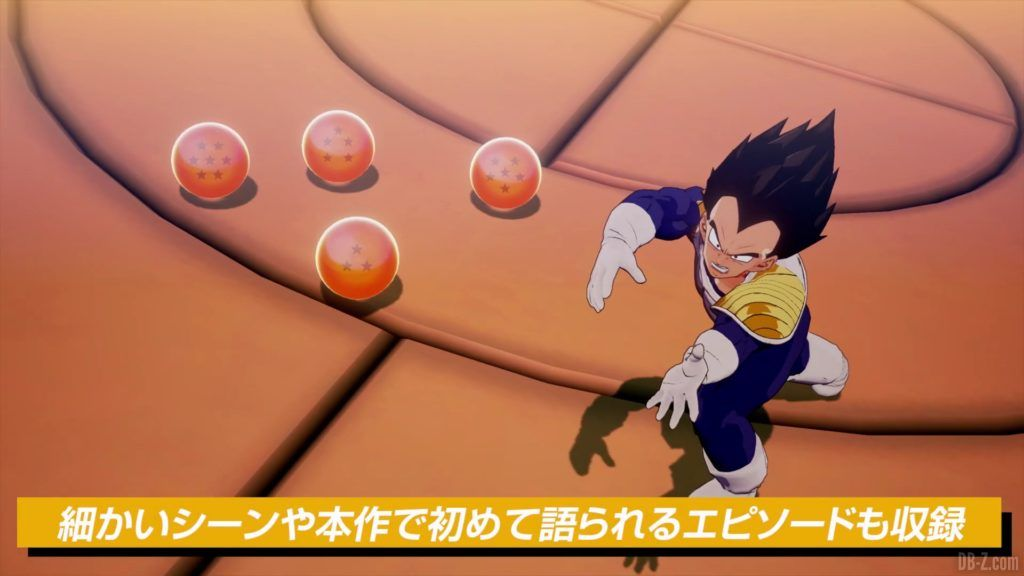 Dragon Ball Z Kakarot Trailer Presentation Systeme de Jeu 004