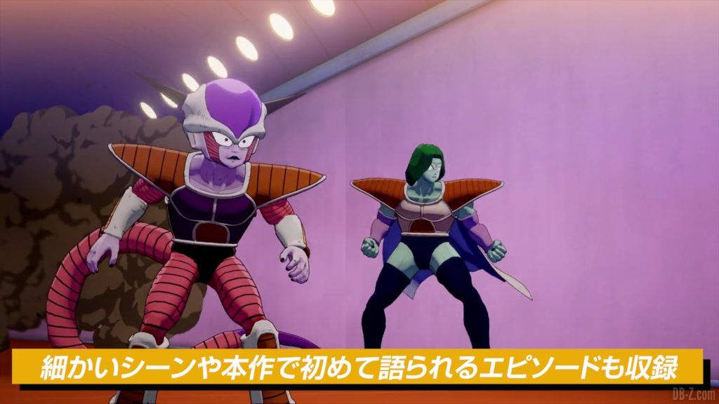 Dragon Ball Z Kakarot Trailer Presentation Systeme de Jeu 005