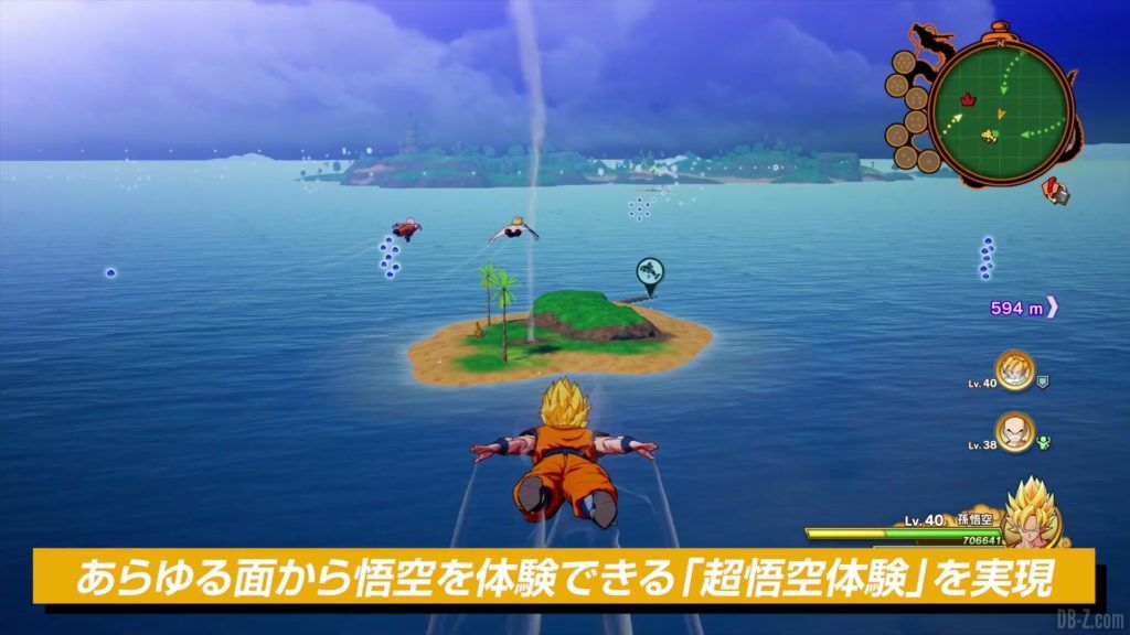 Dragon Ball Z Kakarot Trailer Presentation Systeme de Jeu 011