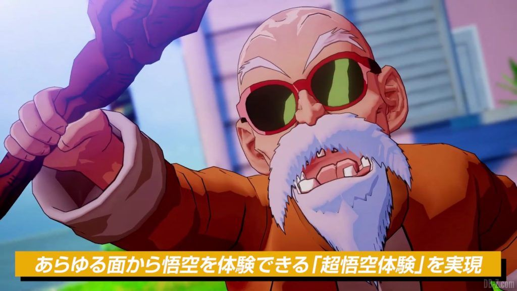 Dragon Ball Z Kakarot Trailer Presentation Systeme de Jeu 016