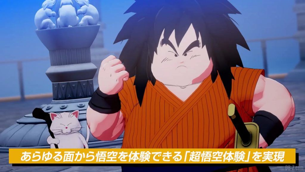 Dragon Ball Z Kakarot Trailer Presentation Systeme de Jeu 017