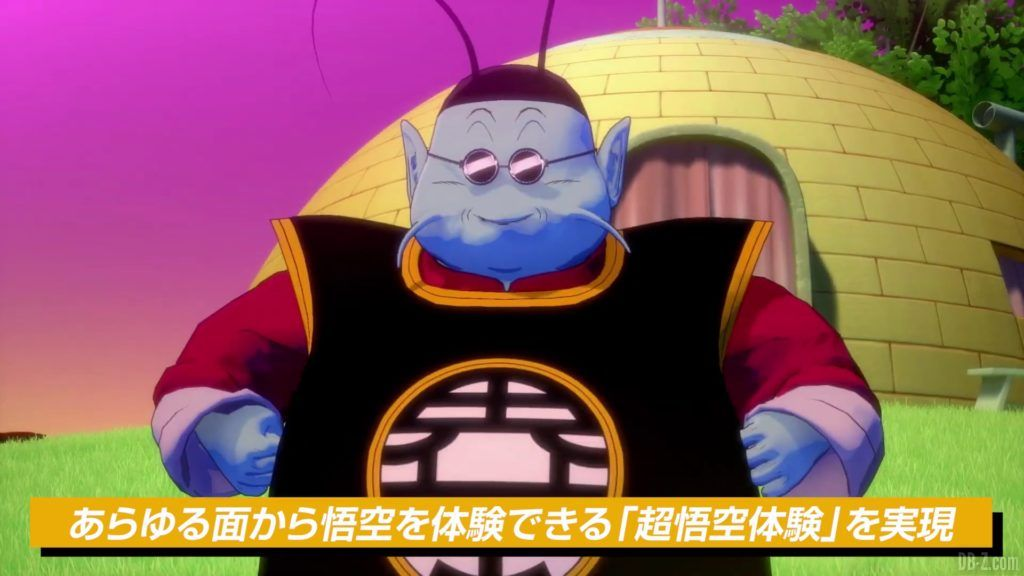 Dragon Ball Z Kakarot Trailer Presentation Systeme de Jeu 019