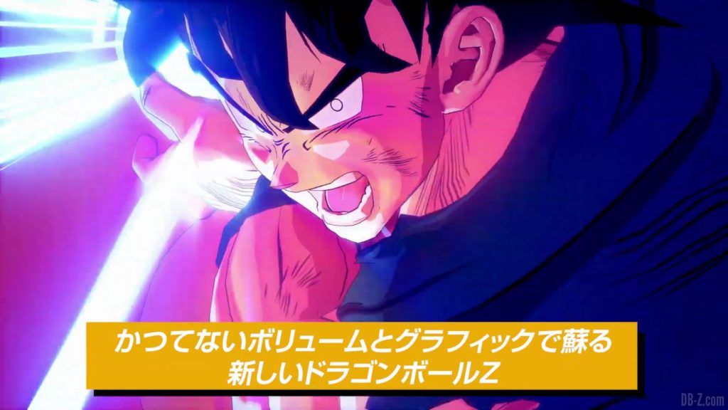 Dragon Ball Z Kakarot Trailer Presentation Systeme de Jeu 020