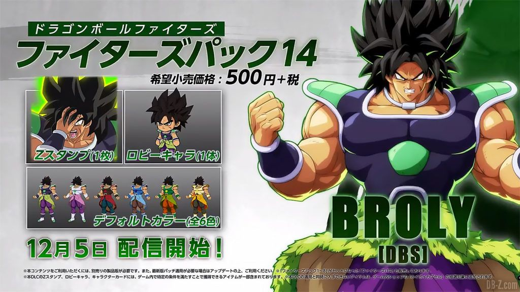 Broly DBS Dragon Ball FighterZ