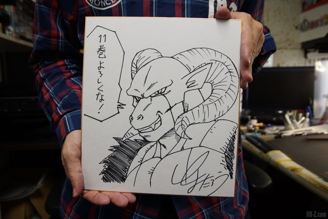 Dessin de Moro pour le site officiel de Dragon Ball