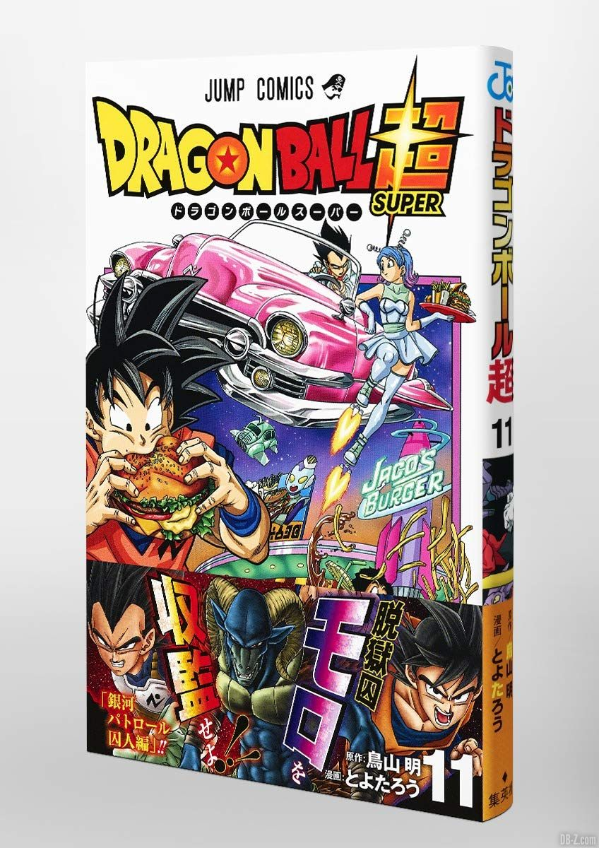 Dragon Ball Super Tome 11 Cover