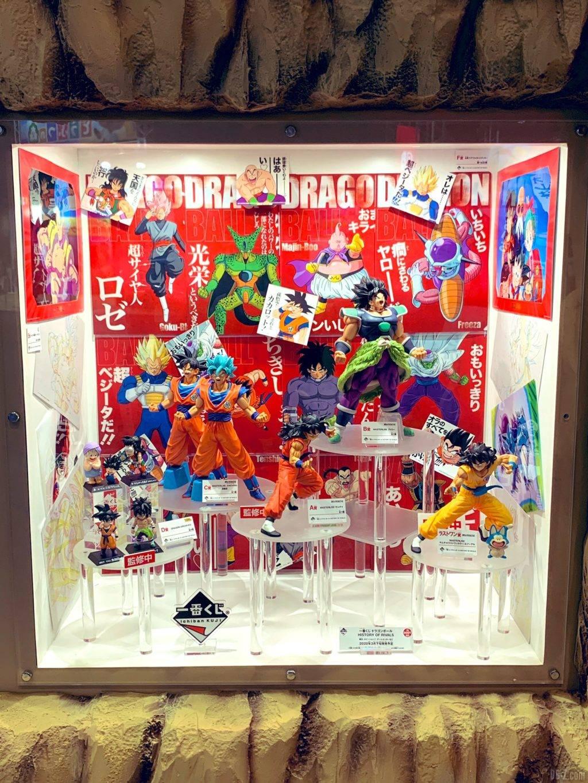 Line up Ichiban Kuji HISTORY OF RIVALS
