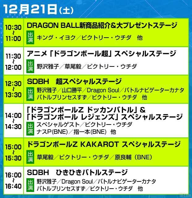 Planning Jump Festa 2020 21 décembre