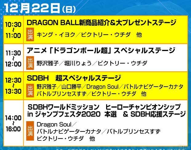 Planning Jump Festa 2020 22 décembre