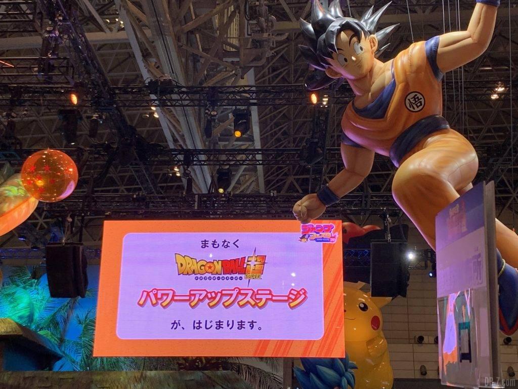 Power up Jump Festa 2020