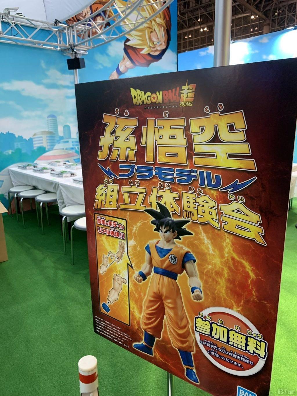 Prise en main de figurines Jump Festa 2020