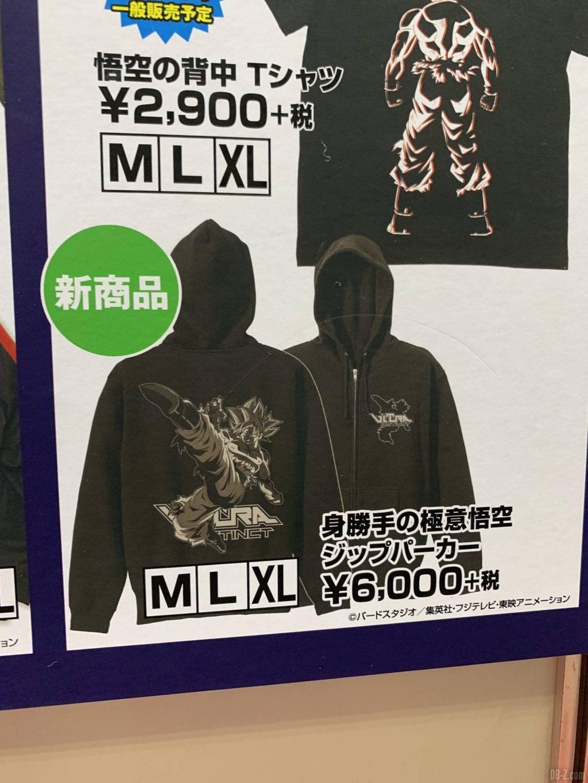 Pull Jump Festa 2020