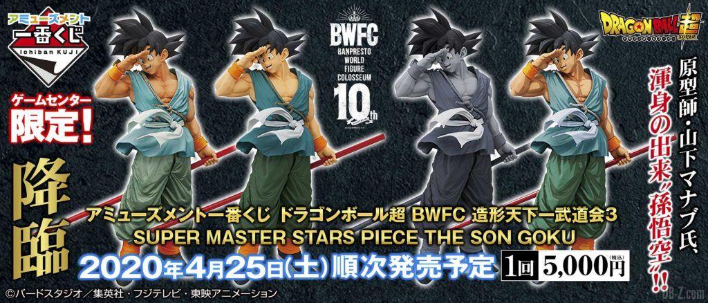 SMSP The Son Goku GT 2020