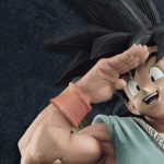 Super Master Stars Piece The Son Goku Avril 2020