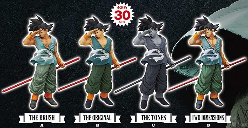 Super Master Stars Piece The Son Goku GT 2020