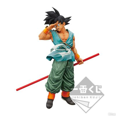 Super Master Stars Piece The Son Goku GT 2020 The Brush