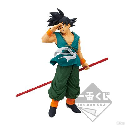 Super Master Stars Piece The Son Goku GT 2020 The Original