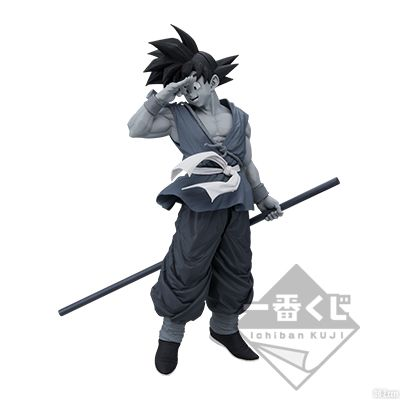 Super Master Stars Piece The Son Goku GT 2020 The Tones