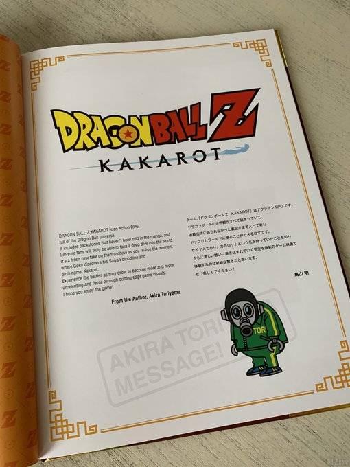 DBZ Kakarot Edition Collector Artbook du Jeu 2