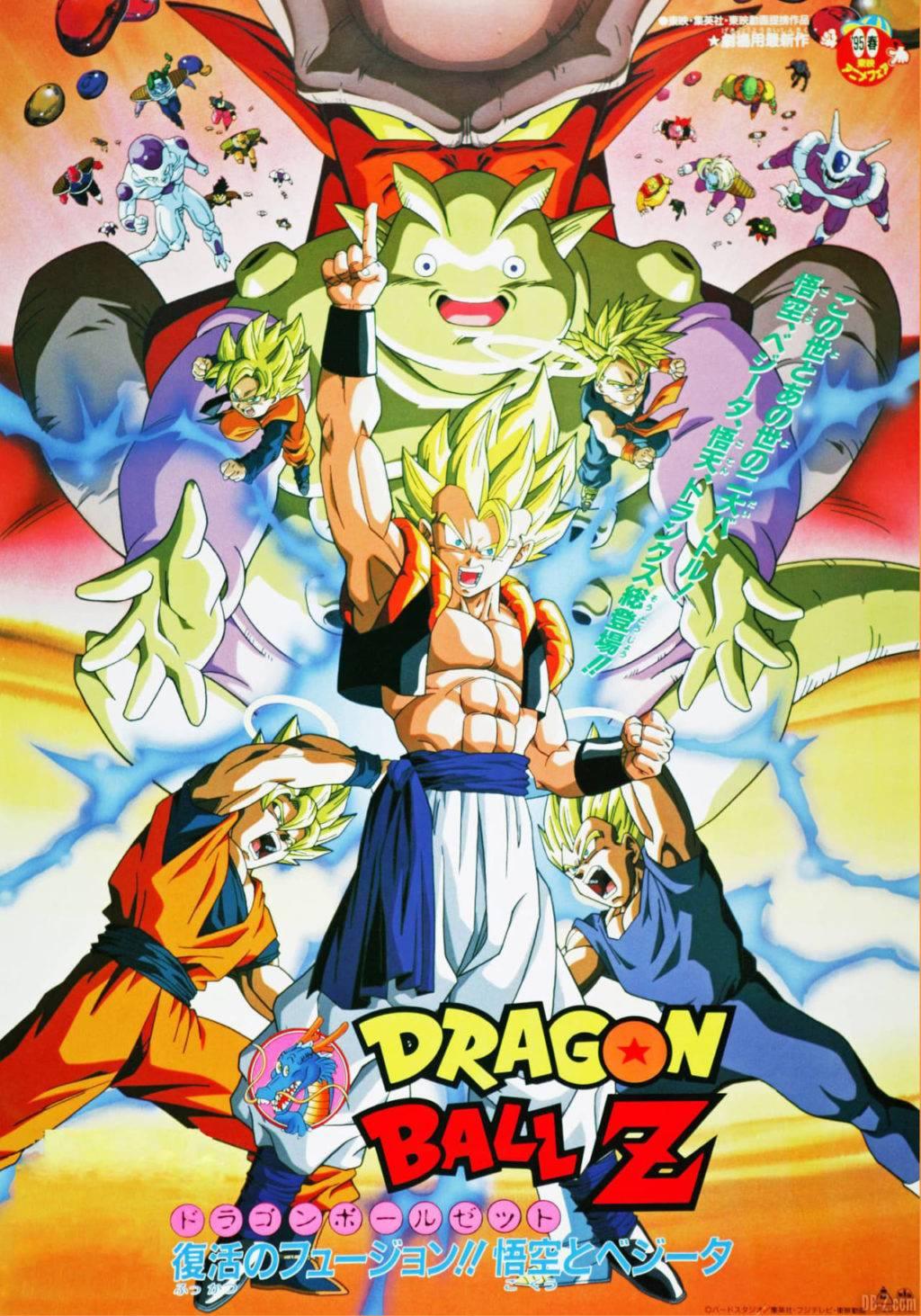 Affiche Poster du film Dragon Ball Z Fusion