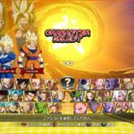 Dragon Ball FighterZ 1.21