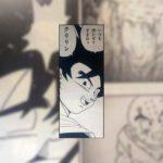 Dragon Ball Super Chapitre 57 Résumé Images Partie 2
