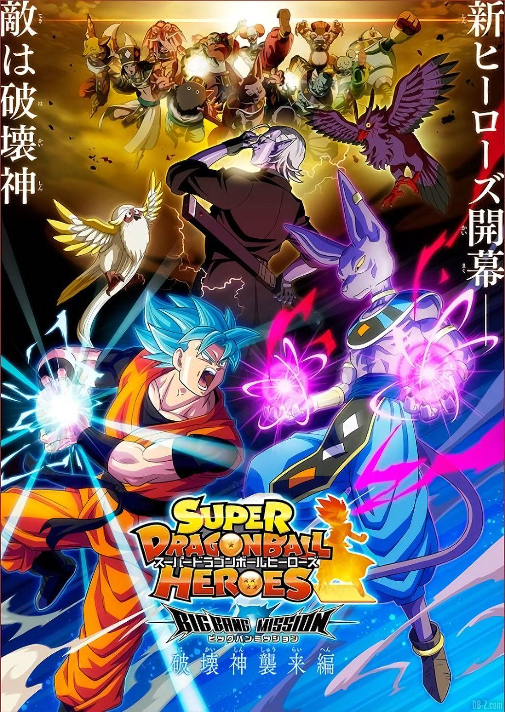 Super Dragon Ball Heroes Episode Dieux de la Destruction