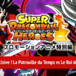 Super Dragon Ball Heroes Episode Special