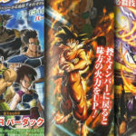 VJump Leaks LR Bardock Team Piccolo Goku