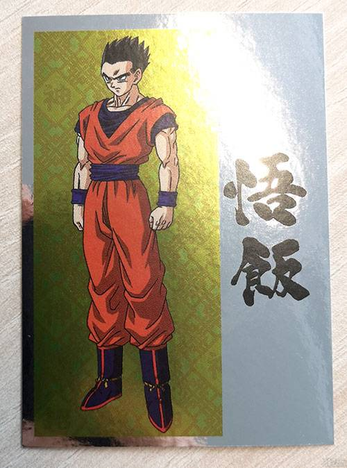 Album Panini Dragon Ball Super 2 Gohan