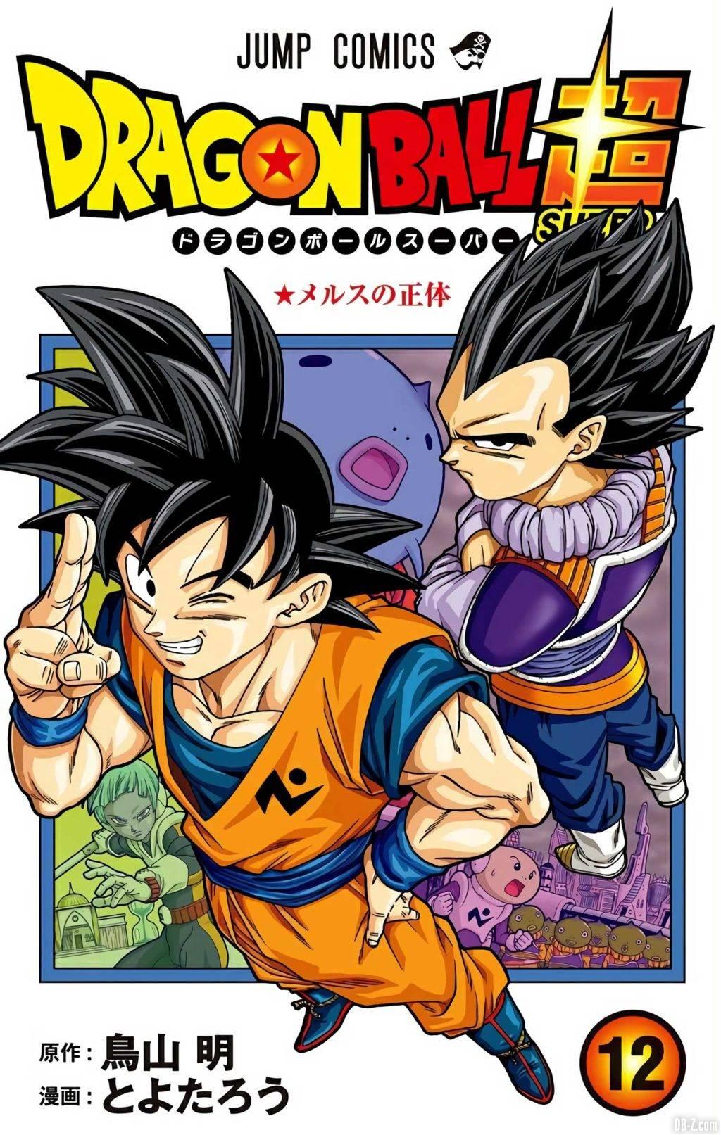 Couverture du Tome 12 de Dragon Ball Super 2